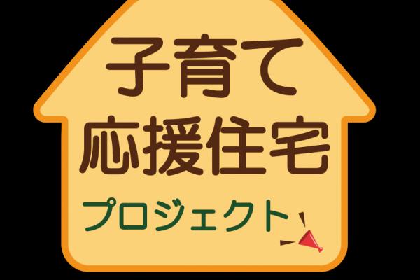 住宅プランに関するブログ作成5月vol.13